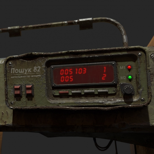 0001_060_cView_metro_metal_detector_closeup_2304x1440